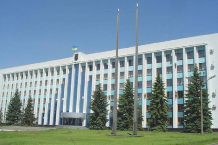 Міжрегіональний інвестиційний форум з питань енергоефективності та енергозбереження